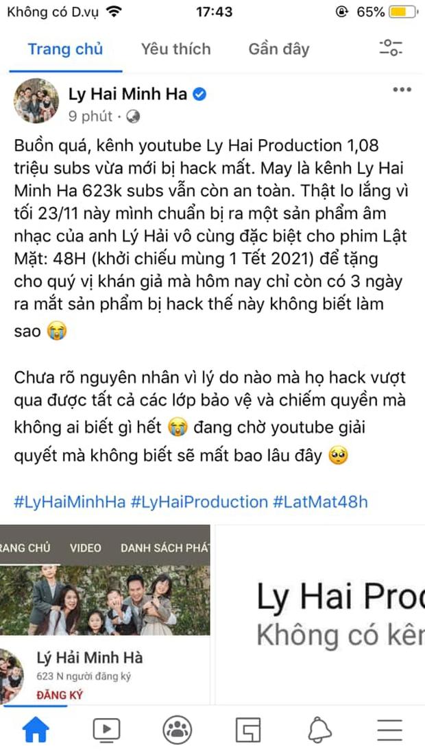 Nhiều kênh YouTube triệu sub của Hồ Quang Hiếu, Vũ Khắc Tiệp, Lynk Lee... bị hack, nhưng nạn nhân lại có phản ứng cực kỳ hài hước! - Ảnh 5.