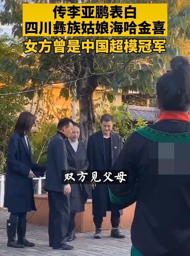 Lý Á Bằng có động thái gây bão giữa tin đồn Vương Phi chia tay Tạ Đình Phong vì kết quả ADN của con trai Trương Bá Chi - Ảnh 6.