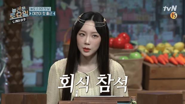 Taeyeon (SNSD) nhậu xỉn quắc cần câu, bị vùi cả dưới đống đồ vì ai cũng nhầm là... chỗ để quần áo - Ảnh 3.