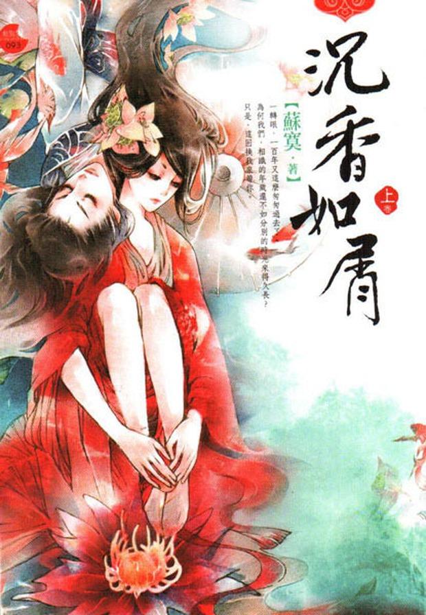Cảnh Điềm đối đầu Dương Tử,  quyết yêu Thành Nghị cho bằng được ở phim mới sau hai lần lỡ hẹn? - Ảnh 8.