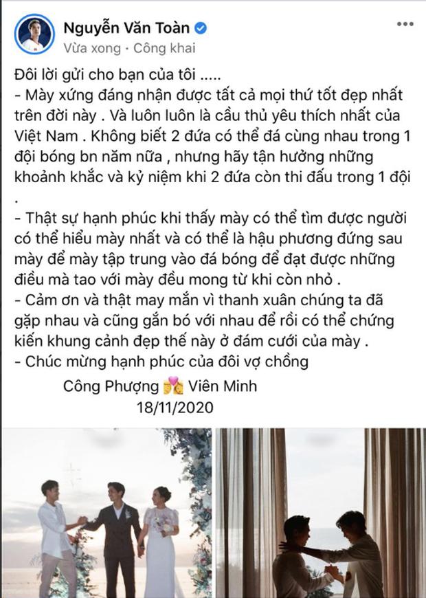 Văn Toàn viết tâm thư xúc động gửi bạn thân Công Phượng sau đám cưới, hé lộ suy nghĩ về cô dâu Viên Minh - Ảnh 2.