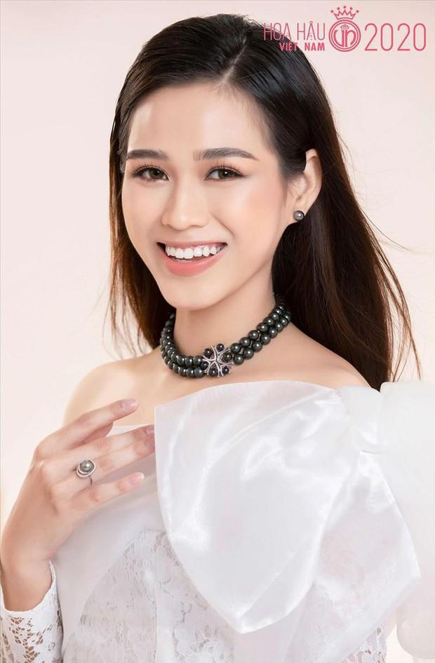 Đại học Kinh tế Quốc dân nói gì về tân Hoa hậu Đỗ Thị Hà? - Ảnh 1.