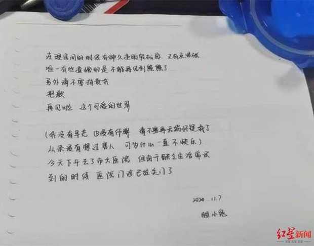 Nữ sinh 18 tuổi tự sát lúc rạng sáng, để lại lá thư tuyệt mệnh vạch trần những lời nói và hành vi cực đoan của giáo viên - Ảnh 2.