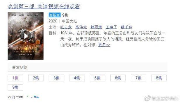 Phim mới của bạn trai Địch Lệ Nhiệt Ba vừa lên sóng đã có nguy cơ dừng chiếu vì loạt tình tiết ảo phát bực - Ảnh 14.