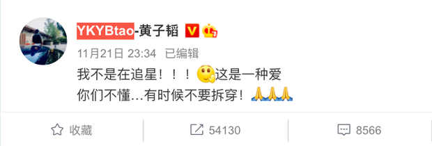 Nóng nhất Cbiz: Hoàng Tử Thao bất ngờ bày tỏ tình yêu với IU ngay khi livestream, Cnet rần rần tìm bằng chứng - Ảnh 4.