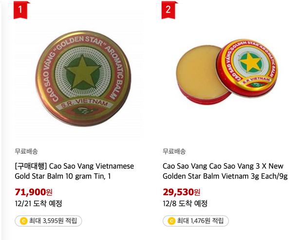 Cao Sao Vàng huyền thoại của Việt Nam giờ thành hàng hot trên các sàn mua bán thế giới, giá lên tới cả triệu đồng mỗi hộp - Ảnh 4.