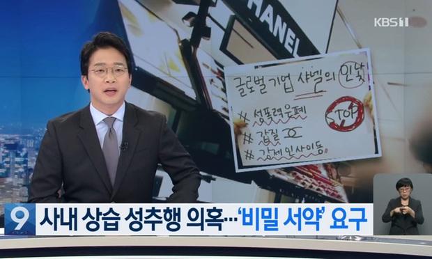 Lãnh đạo cấp cao Chanel Korea bị tố quấy rối tình dục nữ nhân viên ngay tại cửa hàng, con số nạn nhân lên đến 12 người trong suốt 10 năm - Ảnh 1.