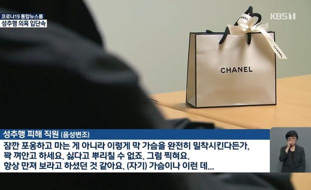 Lãnh đạo cấp cao Chanel Korea bị tố quấy rối tình dục nữ nhân viên ngay tại cửa hàng, con số nạn nhân lên đến 12 người trong suốt 10 năm - Ảnh 3.