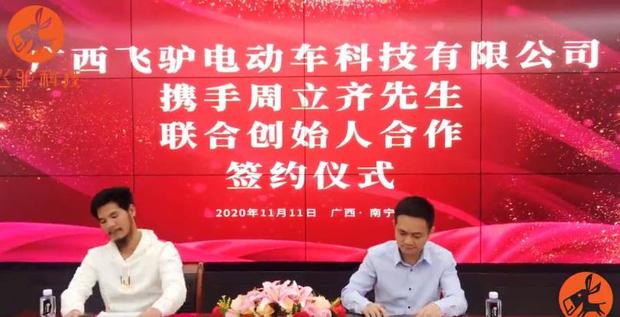 Mãn hạn tù, một tên trộm được mời làm streamer và CEO cho hãng xe điện tại Trung Quốc - Ảnh 6.