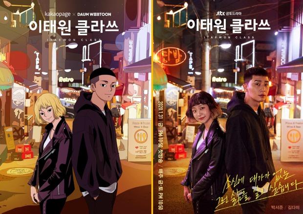 6 phim Hàn chuyển thể từ webtoon hay nức nở: Tầng Lớp Itaewon, True Beauty làm cả châu Á chia phe chính - phụ - Ảnh 2.