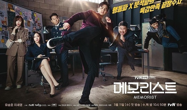6 phim Hàn chuyển thể từ webtoon hay nức nở: Tầng Lớp Itaewon, True Beauty làm cả châu Á chia phe chính - phụ - Ảnh 6.