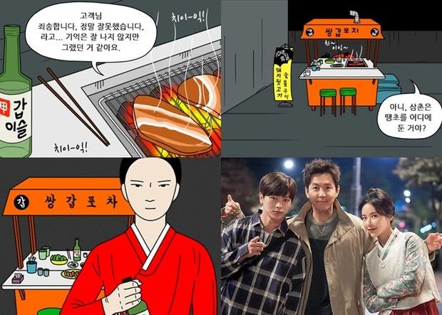 6 phim Hàn chuyển thể từ webtoon hay nức nở: Tầng Lớp Itaewon, True Beauty làm cả châu Á chia phe chính - phụ - Ảnh 12.