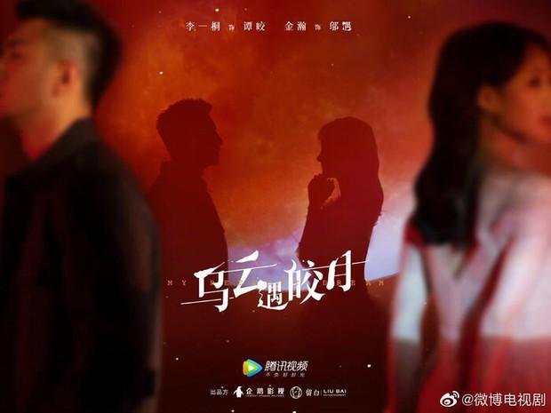 Bạn trai Triệu Lệ Dĩnh xuyên không yêu Lý Nhất Đồng, phim mới chưa gì đã nghe mùi xịt - Ảnh 4.