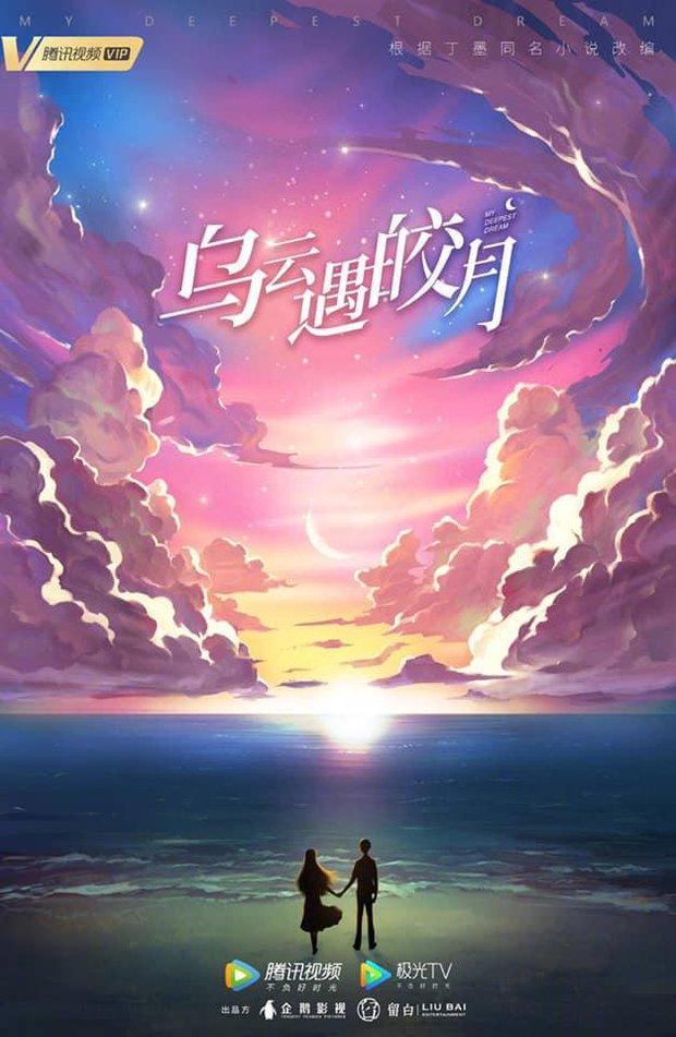 Bạn trai Triệu Lệ Dĩnh xuyên không yêu Lý Nhất Đồng, phim mới chưa gì đã nghe mùi xịt - Ảnh 14.