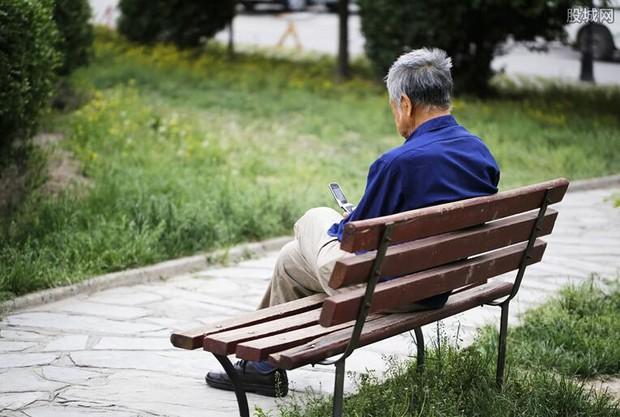 Chuyện bi hài ở CLB xem mắt của các bô lão Thượng Hải: 70 tuổi vẫn sợ bị đào mỏ, U90 mới quyết ly hôn vợ ngoại tình - Ảnh 4.