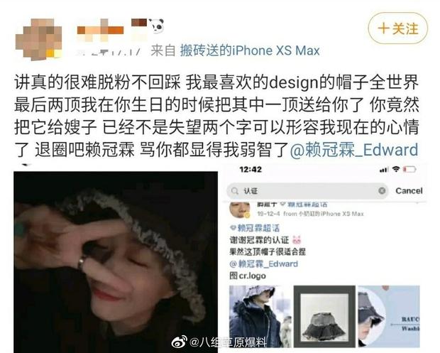 Guanlin (Wanna One) bị bóc tơi bời liên hoàn phốt: Khạc nhổ bừa bãi, lộ cả danh tính bạn gái sống chung hơn 10 tuổi? - Ảnh 7.