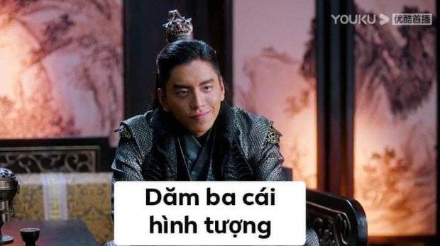 Loạt ảnh chế cười té khói của Lang Điện Hạ: Làng rap có HIEUTHUHAI, phim có Tiêu Chiến Sói-Thứ-Hai? - Ảnh 28.