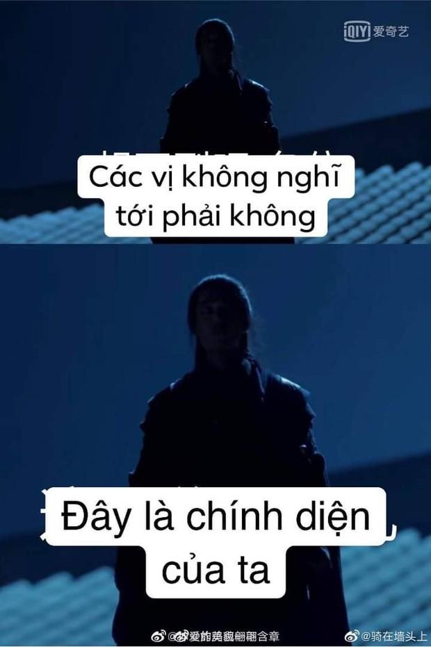 Loạt ảnh chế cười té khói của Lang Điện Hạ: Làng rap có HIEUTHUHAI, phim có Tiêu Chiến Sói-Thứ-Hai? - Ảnh 15.