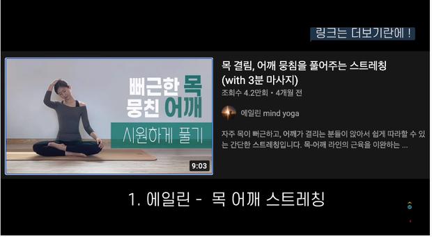 Giảm 8,5kg trong 3 tháng, gái xinh xứ Hàn chia sẻ bí quyết giảm cân nhanh mà vẫn ăn đủ 3 bữa mỗi ngày - Ảnh 8.