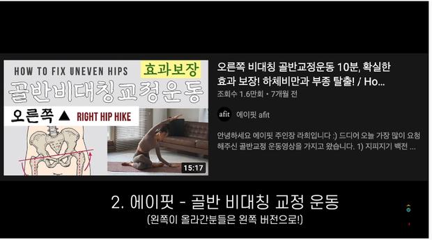 Giảm 8,5kg trong 3 tháng, gái xinh xứ Hàn chia sẻ bí quyết giảm cân nhanh mà vẫn ăn đủ 3 bữa mỗi ngày - Ảnh 9.
