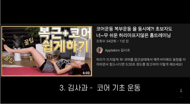 Giảm 8,5kg trong 3 tháng, gái xinh xứ Hàn chia sẻ bí quyết giảm cân nhanh mà vẫn ăn đủ 3 bữa mỗi ngày - Ảnh 10.