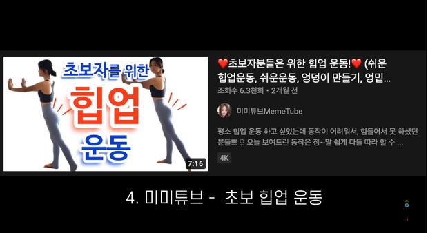 Giảm 8,5kg trong 3 tháng, gái xinh xứ Hàn chia sẻ bí quyết giảm cân nhanh mà vẫn ăn đủ 3 bữa mỗi ngày - Ảnh 11.