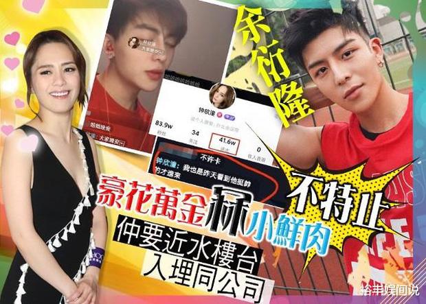 Thanh Xuân Có Bạn 3 chưa lên sóng nhưng đã có 2 mỹ nam gây bão: Thực tập sinh SM, vừa soái vừa cute khiến fan đổ đứ đừ - Ảnh 9.