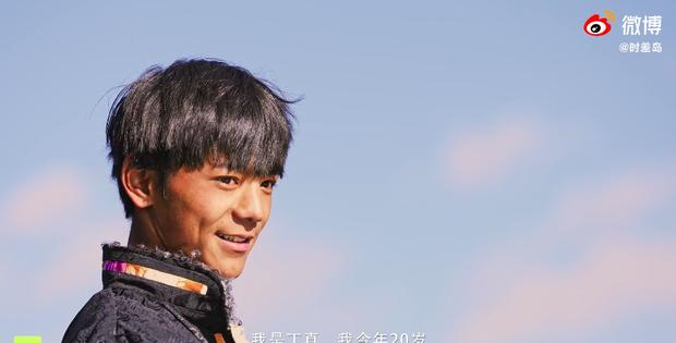 Phim tuyên truyền của hotboy Tây Tạng Đinh Chân chính thức lên sóng: Cảnh đẹp mà người đẹp gấp đôi! - Ảnh 3.