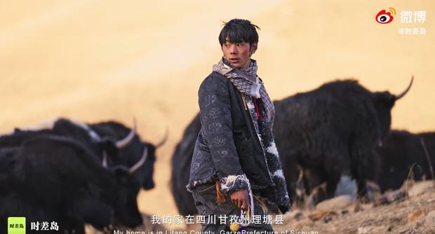 Phim tuyên truyền của hotboy Tây Tạng Đinh Chân chính thức lên sóng: Cảnh đẹp mà người đẹp gấp đôi! - Ảnh 4.