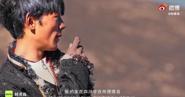 Phim tuyên truyền của hotboy Tây Tạng Đinh Chân chính thức lên sóng: Cảnh đẹp mà người đẹp gấp đôi! - Ảnh 6.