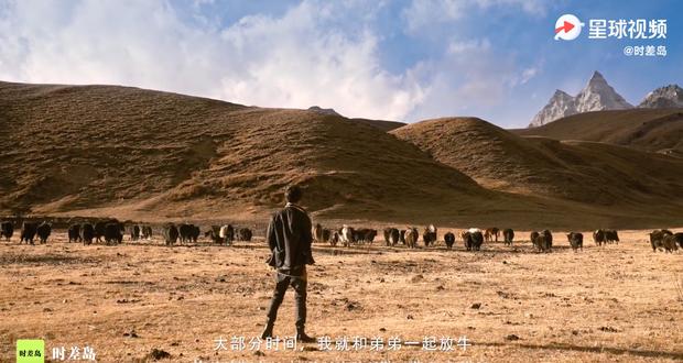 Phim tuyên truyền của hotboy Tây Tạng Đinh Chân chính thức lên sóng: Cảnh đẹp mà người đẹp gấp đôi! - Ảnh 7.