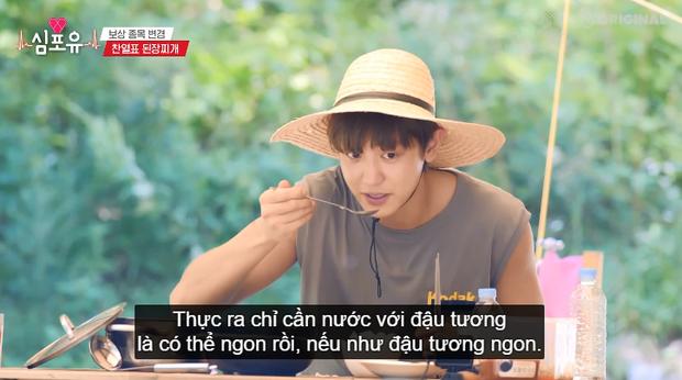 Chanyeol (EXO) bày cách nấu canh bất bại, fan ngã ngửa khi biết được bí quyết thực sự của anh chàng - Ảnh 10.