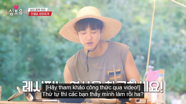 Chanyeol (EXO) bày cách nấu canh bất bại, fan ngã ngửa khi biết được bí quyết thực sự của anh chàng - Ảnh 11.