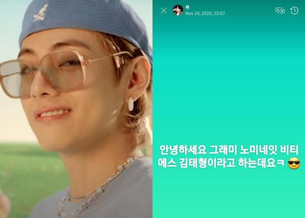 RM ném văng điện thoại còn V như chết lặng khi biết BTS được đề cử Grammy, truyền hình Hàn 3 giờ sáng lên ngay tin nóng! - Ảnh 6.