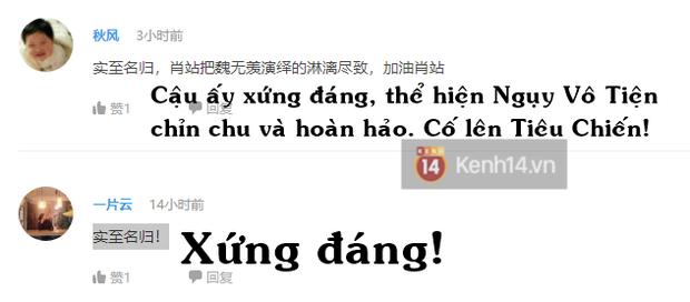 Netizen chọn 10 nhân vật Hoa ngữ được yêu thích nhất 2020: Cặp đôi Trần Tình Lệnh và Tư Phượng Lưu Ly kình nhau ở top 3 - Ảnh 6.