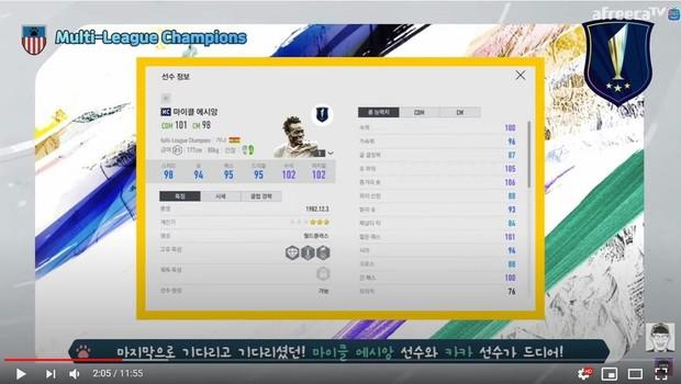 FIFA Online 4 ra mắt mùa thẻ MC mới toanh, đánh bại tất cả thẻ quốc dân cũ về mọi mặt - Ảnh 13.