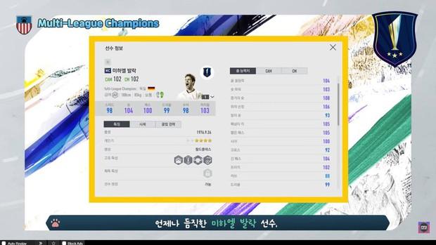 FIFA Online 4 ra mắt mùa thẻ MC mới toanh, đánh bại tất cả thẻ quốc dân cũ về mọi mặt - Ảnh 7.