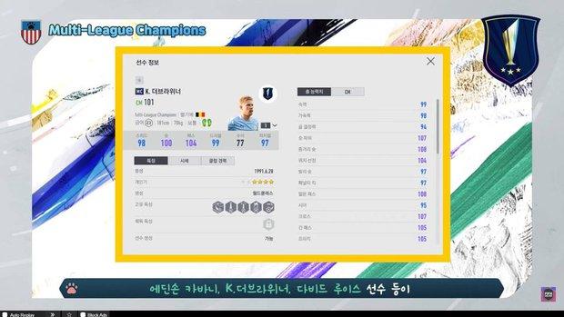 FIFA Online 4 ra mắt mùa thẻ MC mới toanh, đánh bại tất cả thẻ quốc dân cũ về mọi mặt - Ảnh 14.