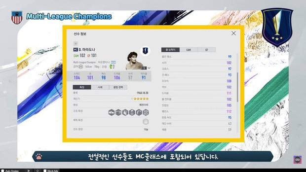 FIFA Online 4 ra mắt mùa thẻ MC mới toanh, đánh bại tất cả thẻ quốc dân cũ về mọi mặt - Ảnh 5.