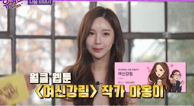 Yoo Jae Suk cười khoái chí khi được ngắm chính mình phiên bản truyện tranh đẹp hơn hoa - Ảnh 4.