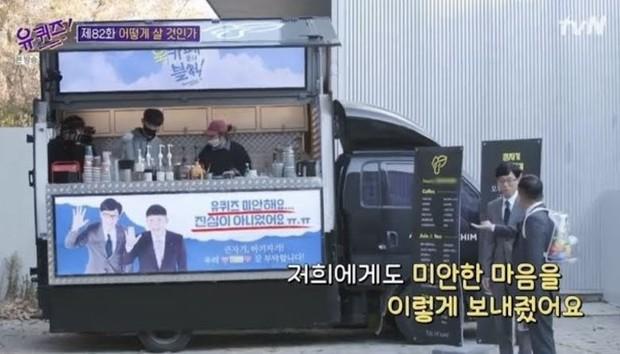 Lee Dong Wook gửi xe cà phê đến xin lỗi một ekip nọ, biết lý do ai cũng phải thốt lên: Anh đã đẹp lại còn khéo - Ảnh 1.