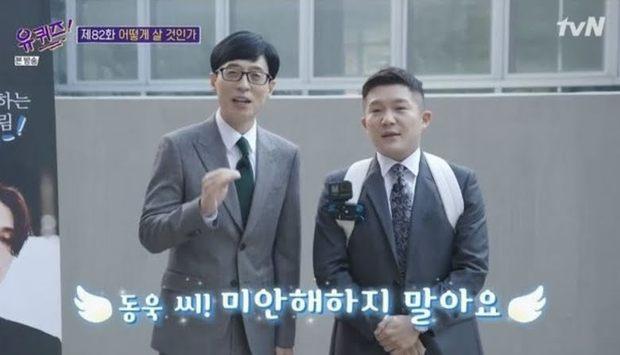 Lee Dong Wook gửi xe cà phê đến xin lỗi một ekip nọ, biết lý do ai cũng phải thốt lên: Anh đã đẹp lại còn khéo - Ảnh 5.