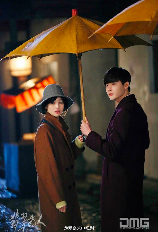 Thoát lời nguyền đắp chiếu, phim của Lee Jong Suk - Trịnh Sảng cuối cùng cũng chốt ngày lên sóng? - Ảnh 4.