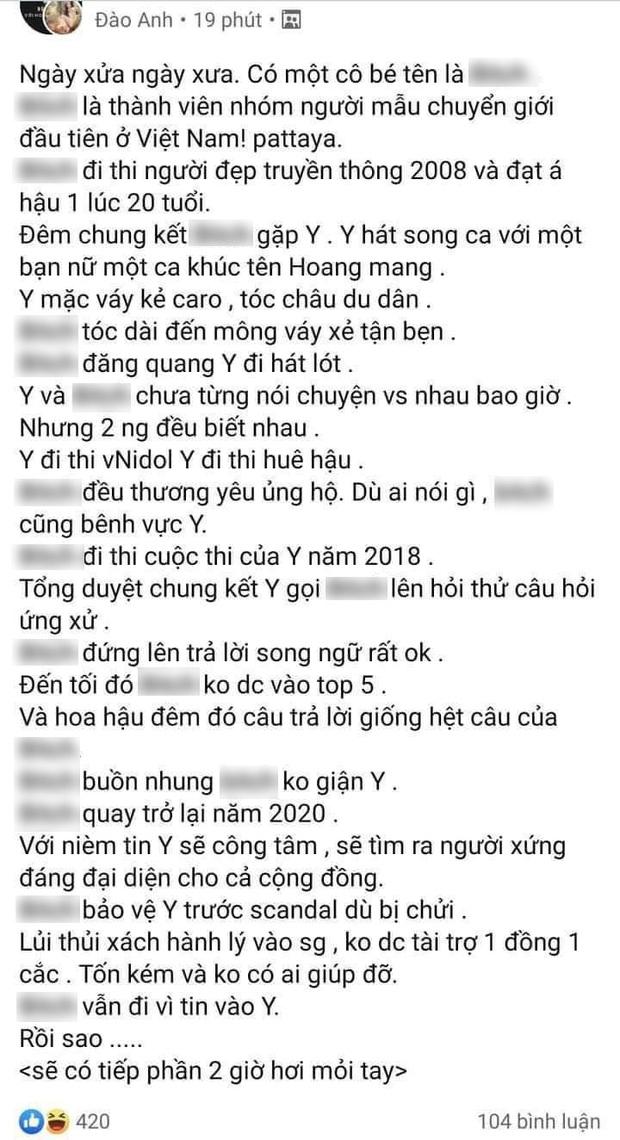 Đào Anh vào thẳng group anti kể chuyện về Hương Giang, còn mỉa mai gọi Võ Hoàng Yến là chị Bánh Tráng? - Ảnh 2.
