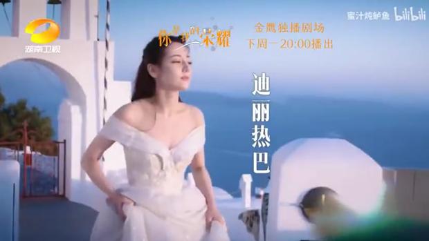 Đợi hết nổi, fan tự làm luôn trailer phim Địch Lệ Nhiệt Ba - Dương Dương từ loạt siêu phẩm một thời - Ảnh 13.
