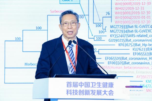 Trung Quốc phát hiện các ca đồng thời mắc Covid-19 và cúm mùa - Ảnh 1.