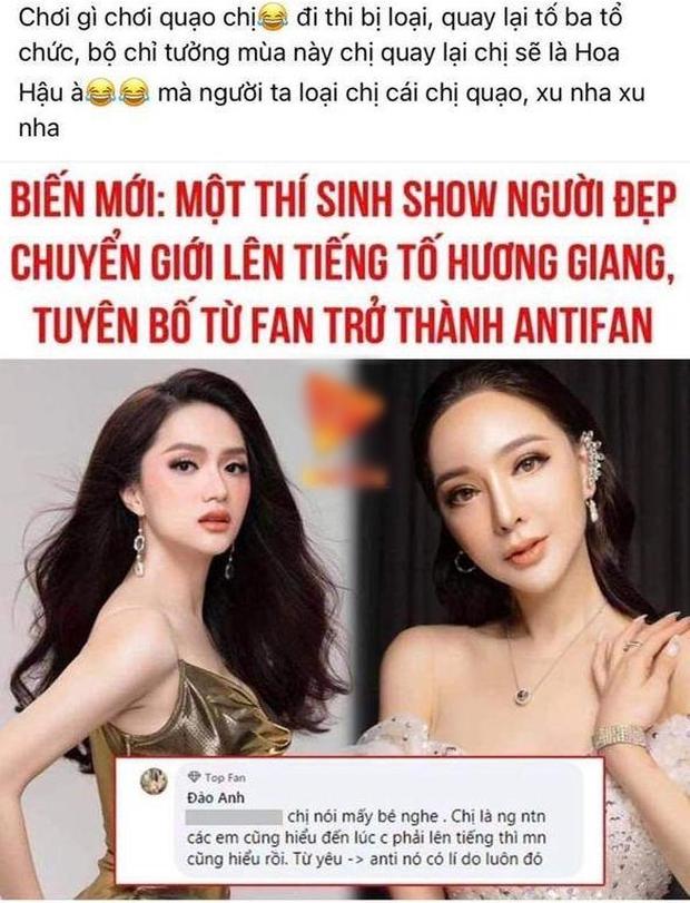 Dư luận bỗng đổi chiều khi Đào Anh chuyển sang anti đàn chị, Hương Giang phản ứng ra sao? - Ảnh 2.