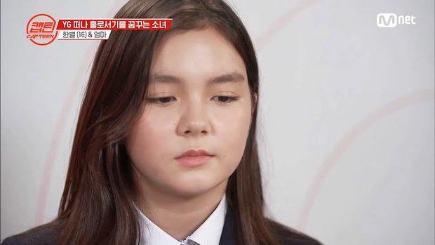 Trainee con lai 14 tuổi của YG tưởng chắc suất debut làm em gái BLACKPINK, ai ngờ phải rời công ty sau 3 năm vì không được trọng dụng? - Ảnh 4.