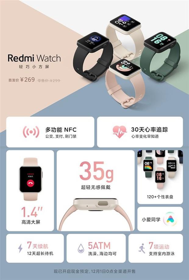 Redmi Watch ra mắt: Màn hình 1,4 inch, kháng nước 5ATM, hỗ trợ NFC, pin 12 ngày, giá 1,1 triệu đồng - Ảnh 3.