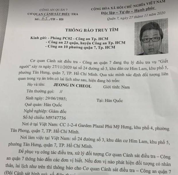 Nóng: Đã bắt được giám đốc Hàn Quốc sát hại bạn đồng hương, phi tang xác bỏ vào vali ở Sài Gòn - Ảnh 2.